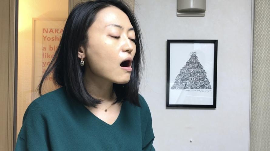 発声練習中です20180421