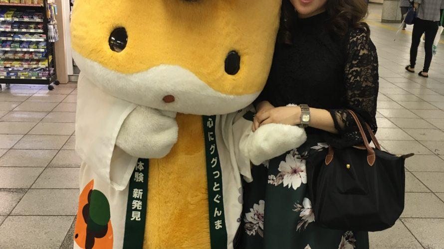 小澤先生・ぐんまちゃんに会う