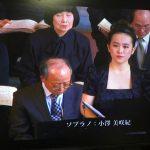 小澤先生・マタイ受難曲の時の画像です
