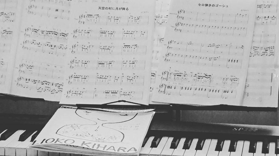シオハラさん、歌フェスの感想を書いてもらいました