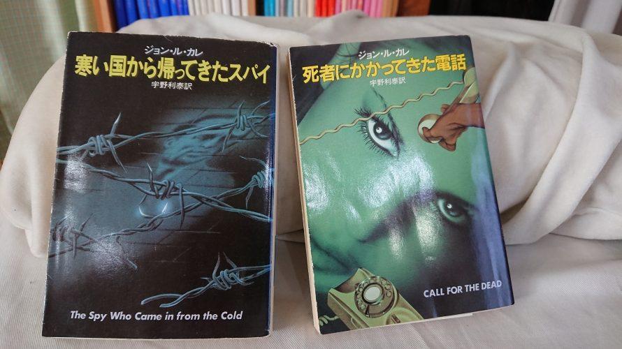 シオハラさん、本の紹介です