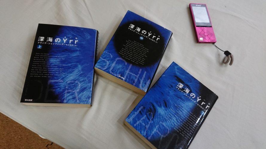 シオハラさん、本について書いてもらいました