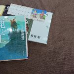 シオハラさん・ハードボイルドでも読んでみようかと思ってる様です