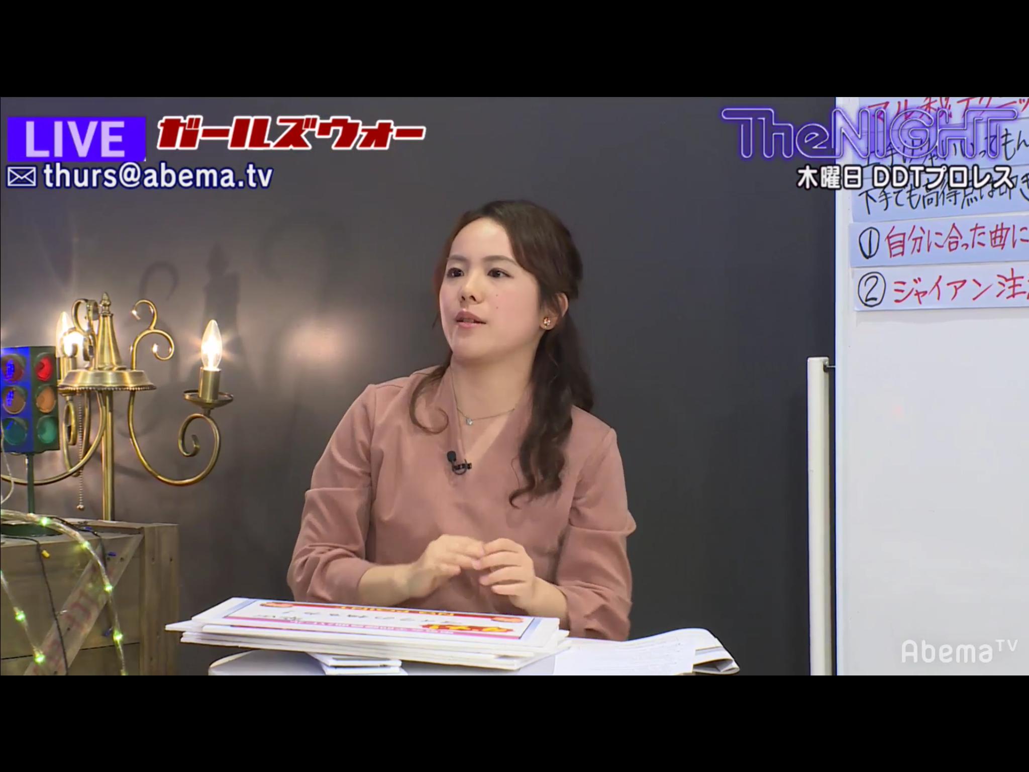 小澤先生、AbemaTVへ出演しました